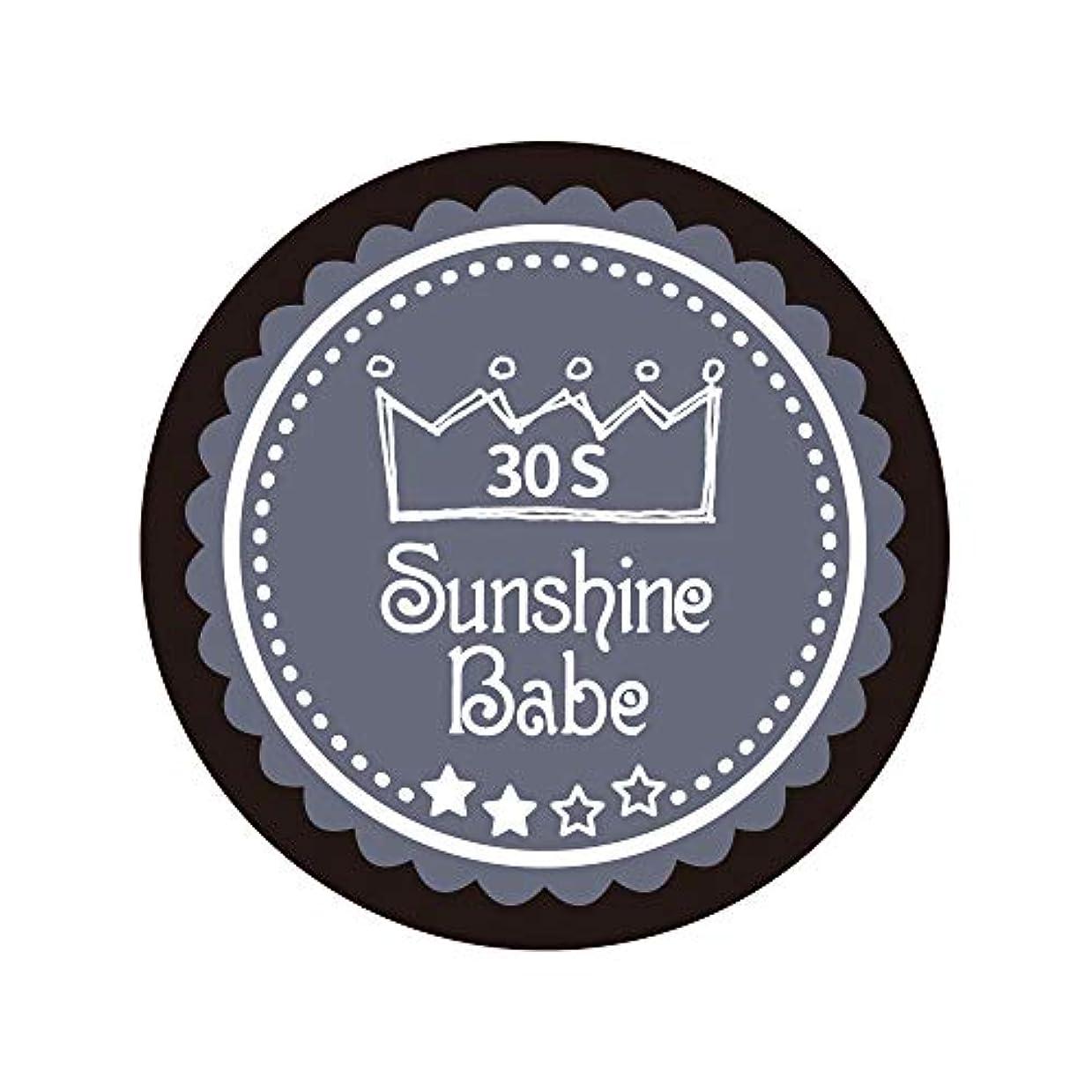 腐ったバーガーSunshine Babe カラージェル 30S チャコールグレー 2.7g UV/LED対応