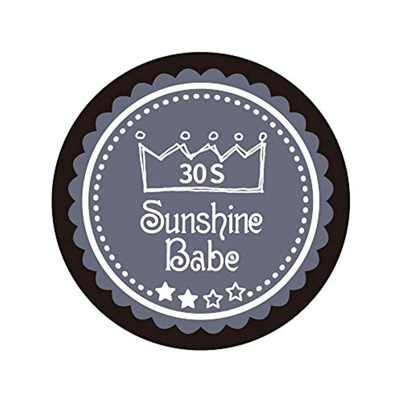 病弱受け入れた必要としているSunshine Babe カラージェル 30S チャコールグレー 2.7g UV/LED対応