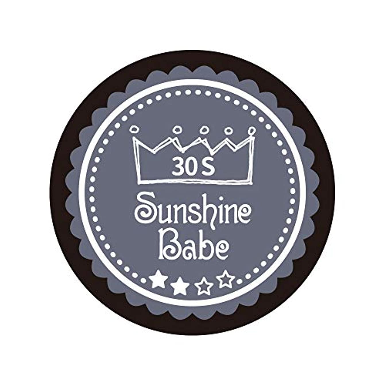 両方適応するアテンダントSunshine Babe カラージェル 30S チャコールグレー 2.7g UV/LED対応