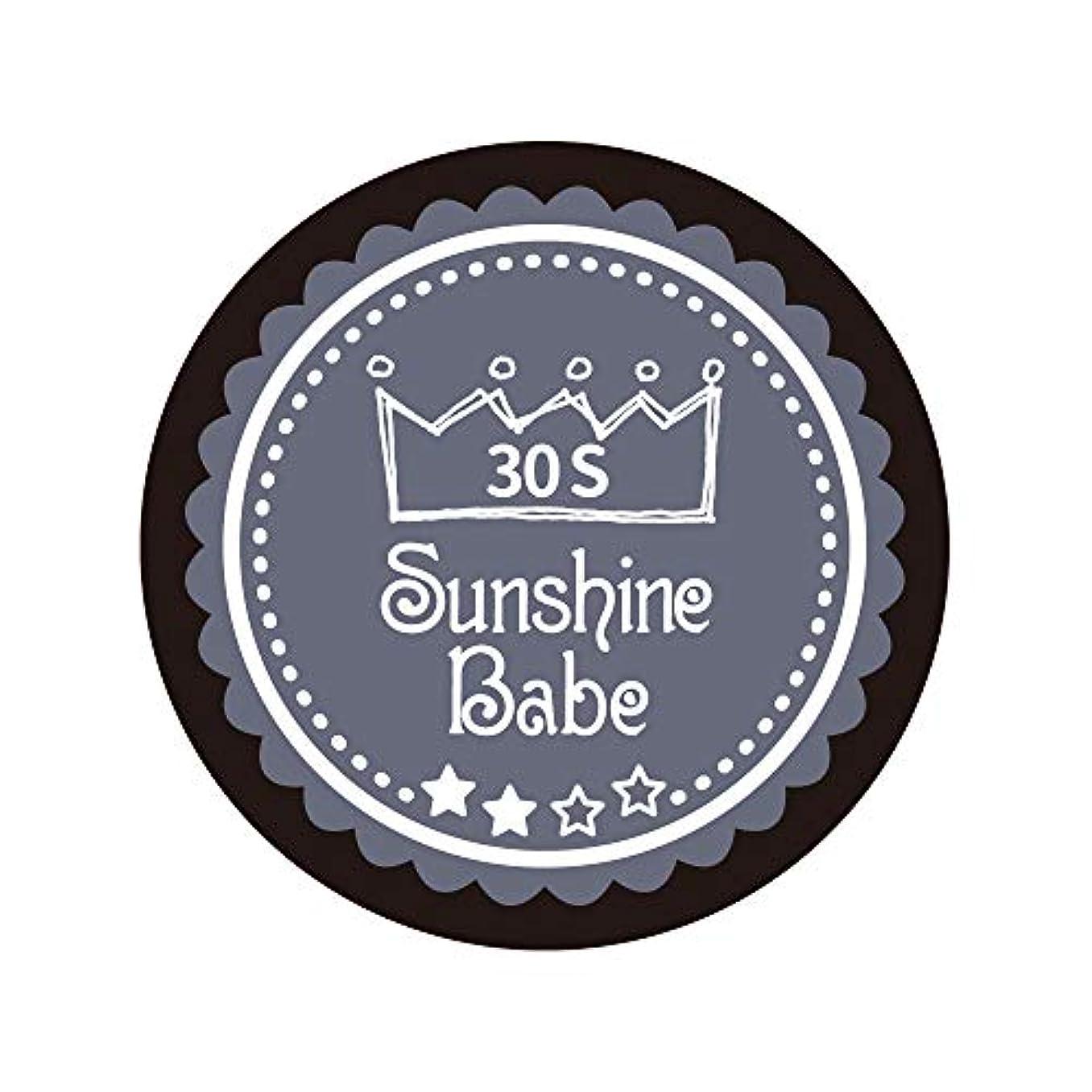 少数発音する犠牲Sunshine Babe カラージェル 30S チャコールグレー 2.7g UV/LED対応