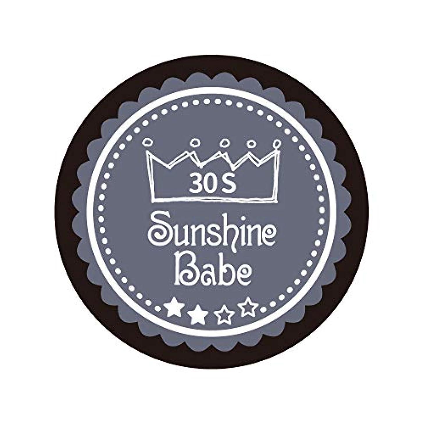 Sunshine Babe カラージェル 30S チャコールグレー 2.7g UV/LED対応