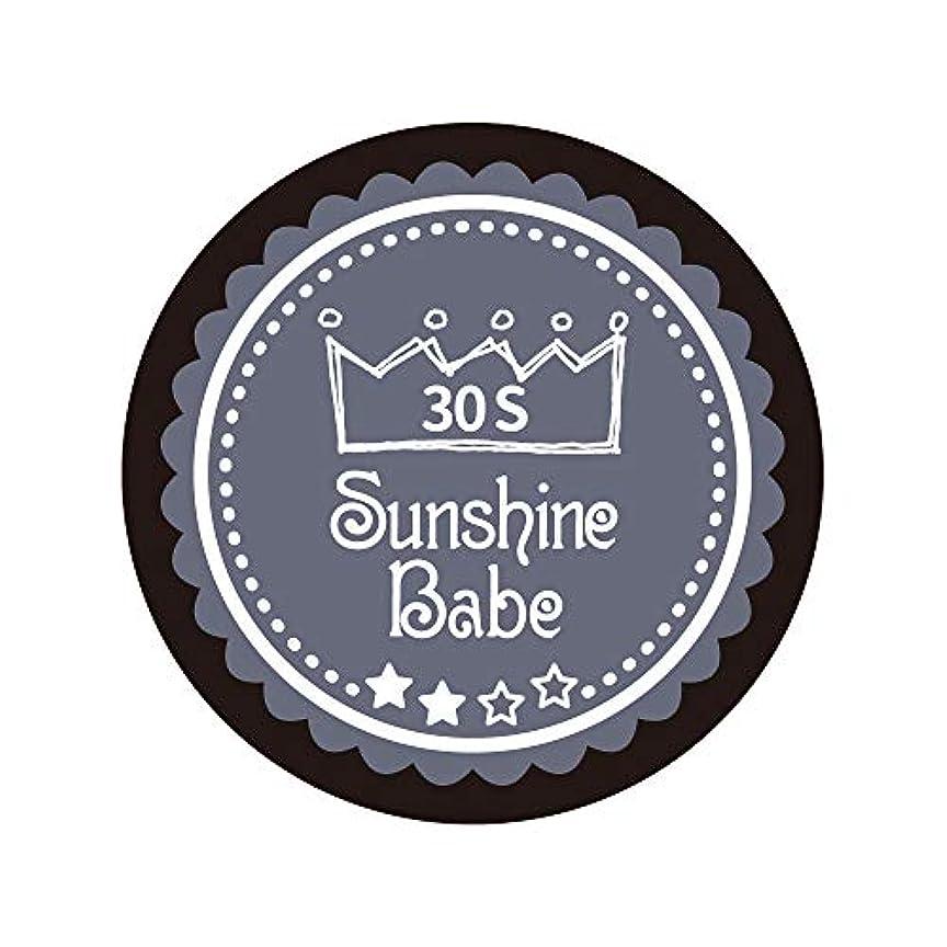 悪行煙突リードSunshine Babe カラージェル 30S チャコールグレー 2.7g UV/LED対応