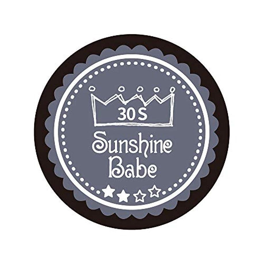 なめらかチェスをする百万Sunshine Babe カラージェル 30S チャコールグレー 2.7g UV/LED対応