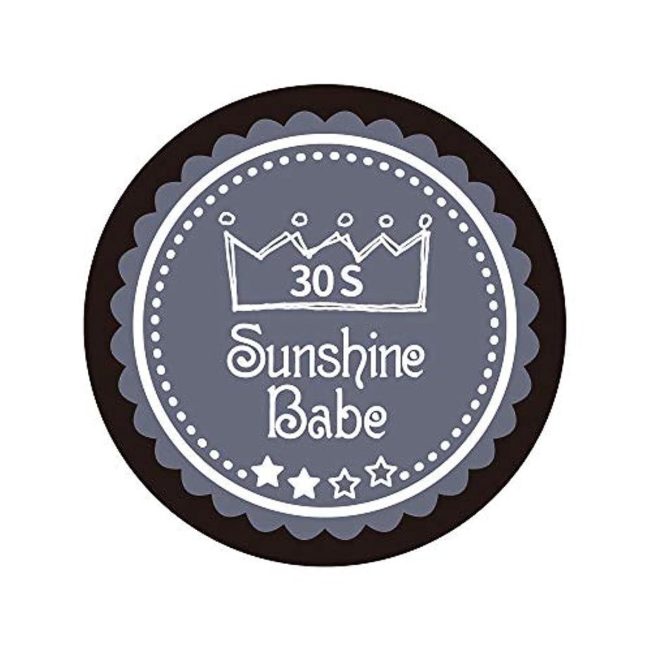 どこか一元化する防止Sunshine Babe カラージェル 30S チャコールグレー 2.7g UV/LED対応