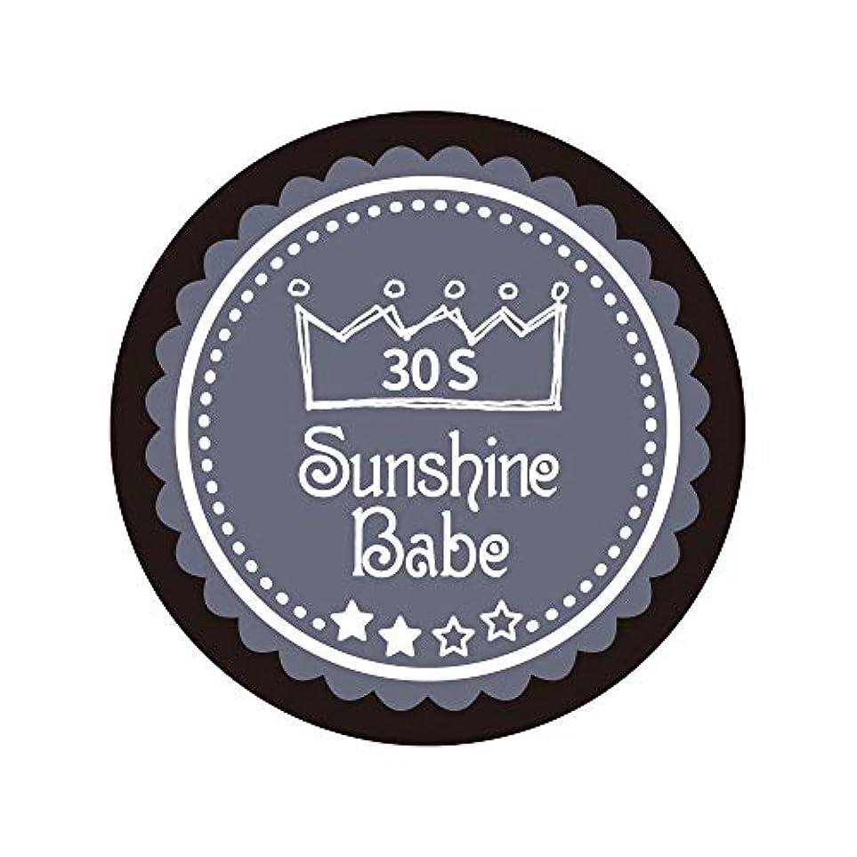 雑品ハグオーバーランSunshine Babe カラージェル 30S チャコールグレー 2.7g UV/LED対応