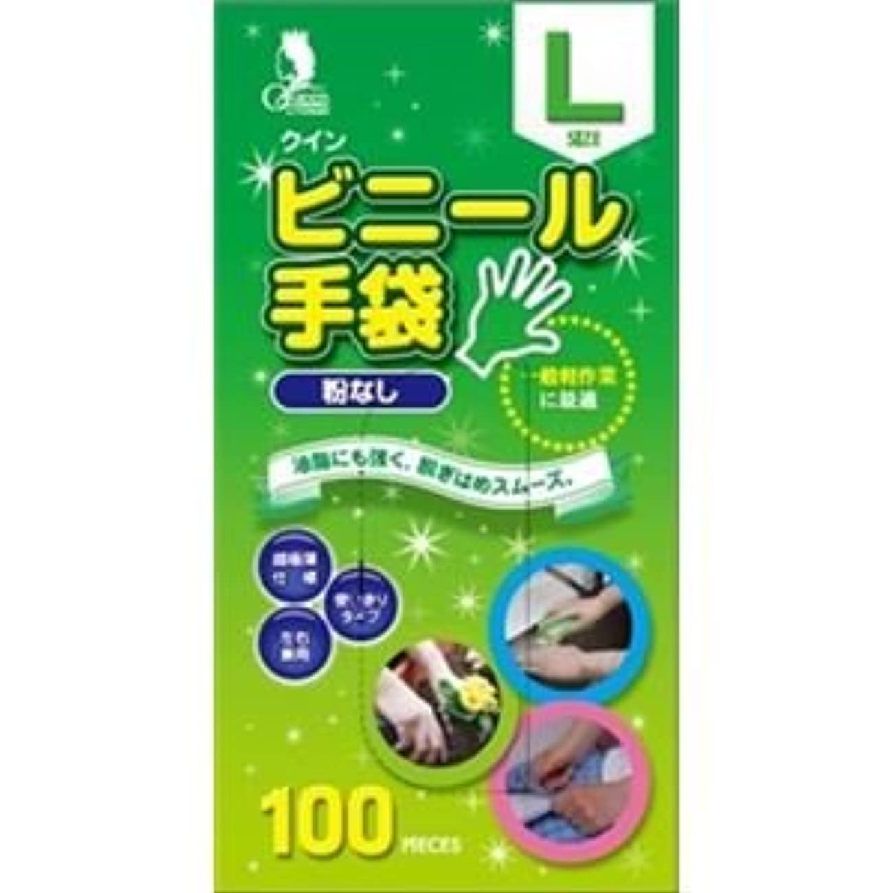 成分乱雑な採用(まとめ)宇都宮製作 クインビニール手袋100枚入 L (N) 【×3点セット】