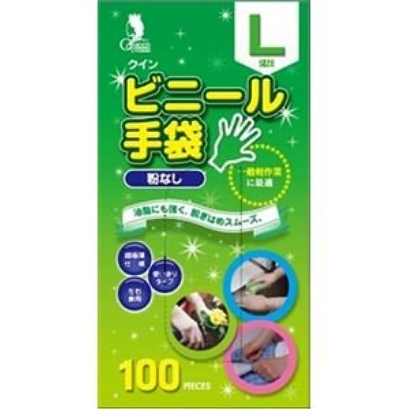 (まとめ)宇都宮製作 クインビニール手袋100枚入 L (N) 【×3点セット】