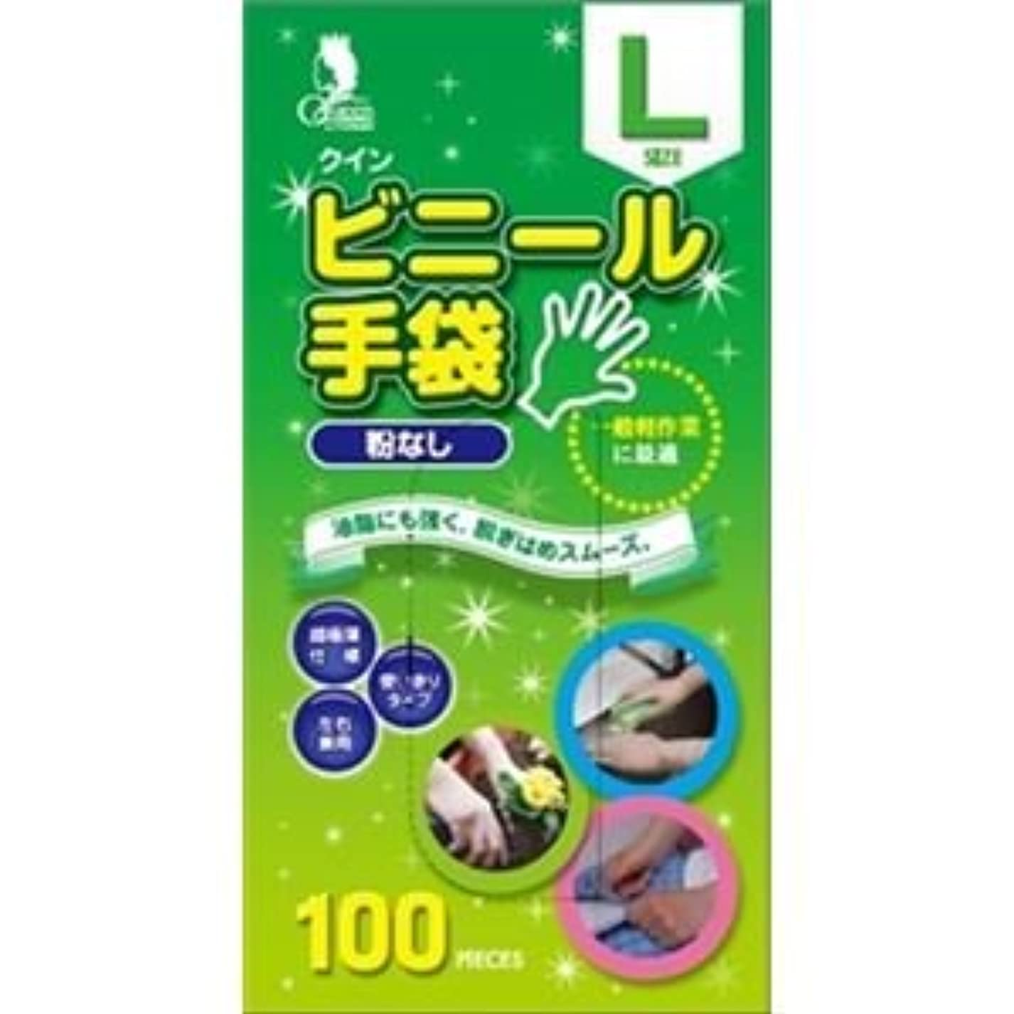いつかレディ作動する(まとめ)宇都宮製作 クインビニール手袋100枚入 L (N) 【×3点セット】