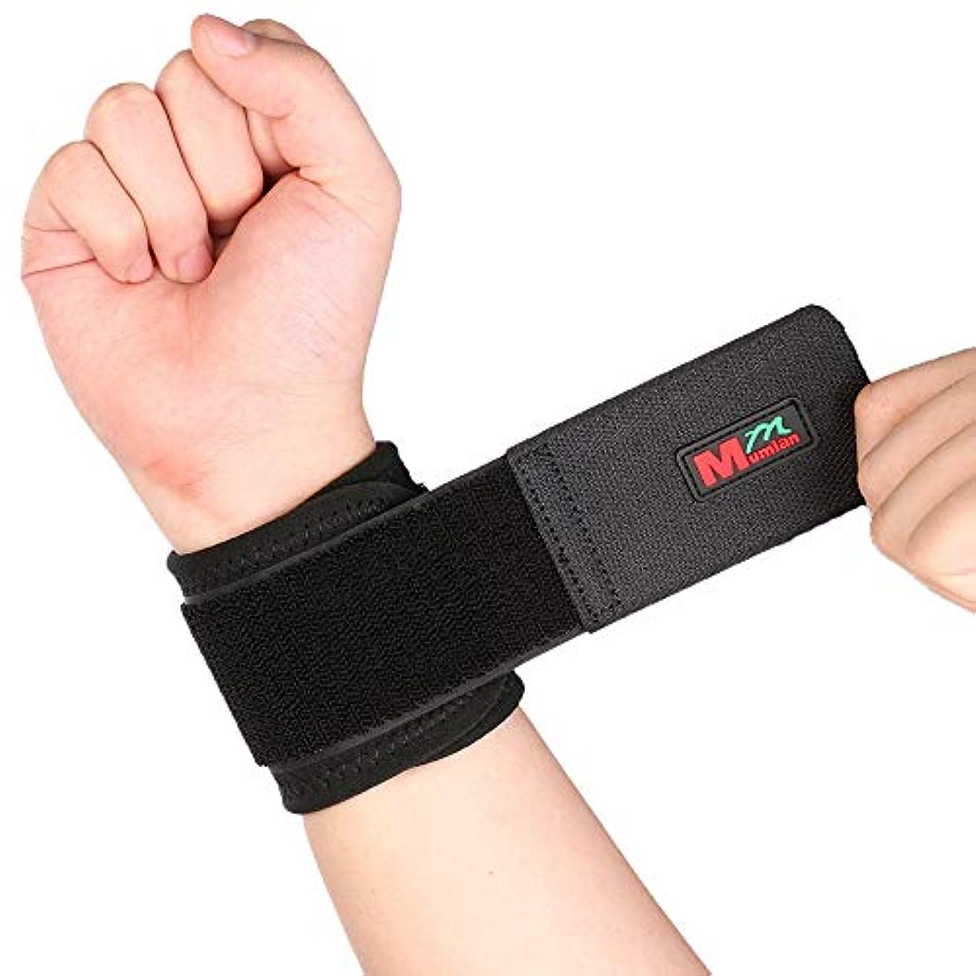 良心高さ寛解Mumian C01クラシックスポーツ弾性伸縮性手関節装具サポートラップバンド