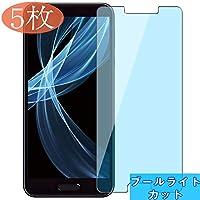 【5枚】 Sukix ブルーライトカット Android One X4 AQUOS sense plus SH-M07 Sharp 用 対応 自己修復 日本製素材 4H フィルム 保護フィルム 気泡無し 0.15mm 液晶保護 フィルム プロテクター 保護 フィルム 適用 専用(非 ガラスフィルム 強化ガラス ガラス ) new version
