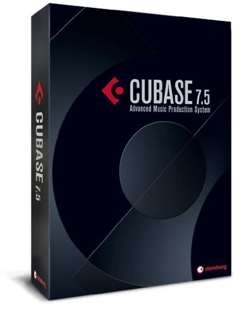 冊子アルプス気付くSteinberg Cubase 7 Full Version UPGRADE 4 from previous versions Sealed Box NEW