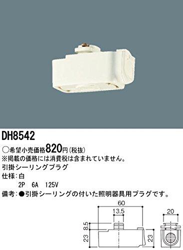 パナソニック(Panasonic) 照明器具配線 ショップライン 引掛シ-リングプラグ 白 DH8542
