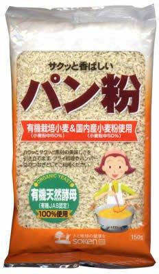 創健社 有機栽培小麦&国内産小麦粉使用 パン粉 150g