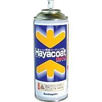 サンハヤト 防湿防錆絶縁剤 ハヤコートMark2 クリアー AY-302