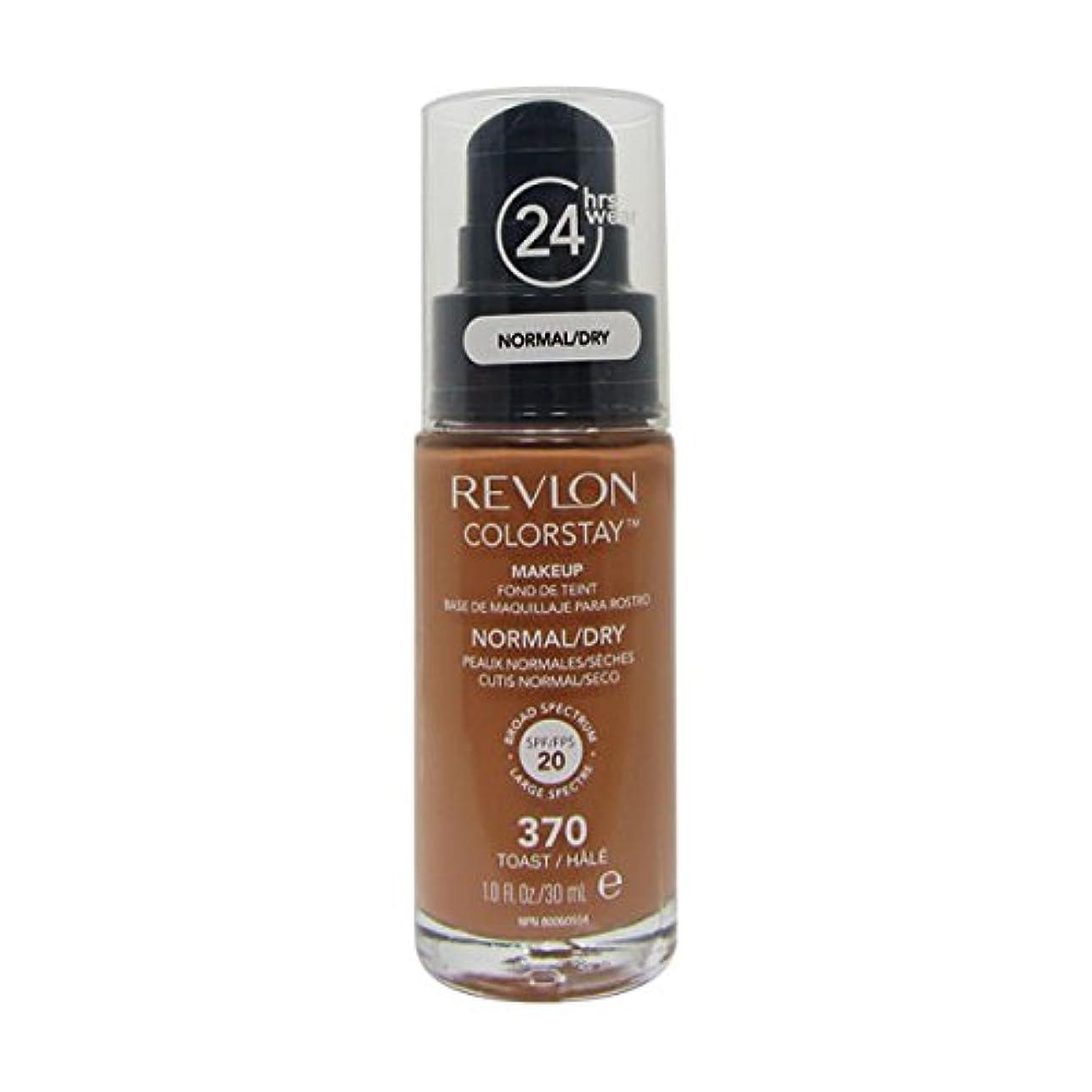 霧簡単に報告書Revlon Colorstay Makeup Normal/dry Skin N.370 30ml [並行輸入品]