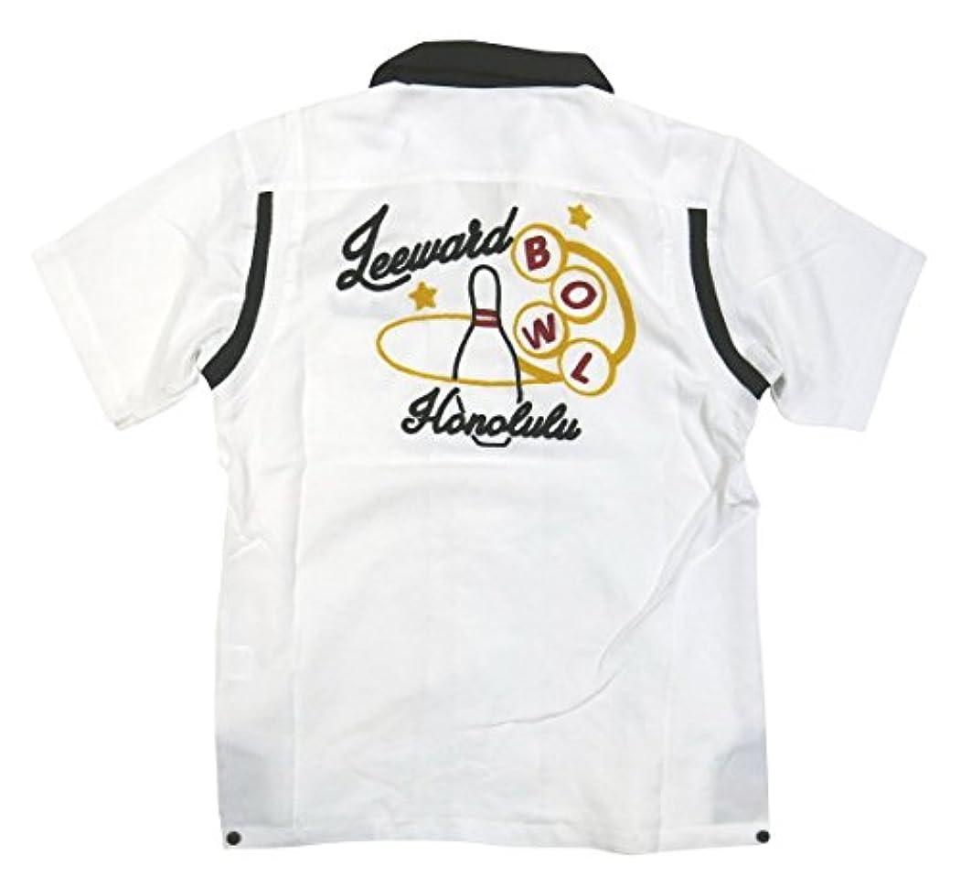 集中復讐トリップ(ヒューストン)HOUSTON チェーン刺繍 半袖 ボーリングシャツ