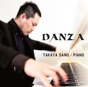 佐野隆哉: Danza-liszt, Ravel, Ginastera, Poulenc, Saint-saens, Chopin