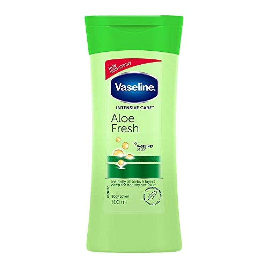 ぬいぐるみセール瞳Vaseline Intensive Care Aloe Fresh Body Lotion, 100 ml
