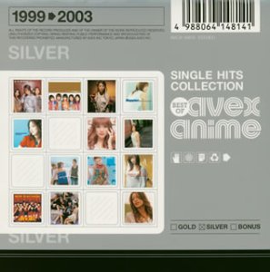 SINGLE HITS COLLECTION~Best Of avex anime~SILVER(CCCD)