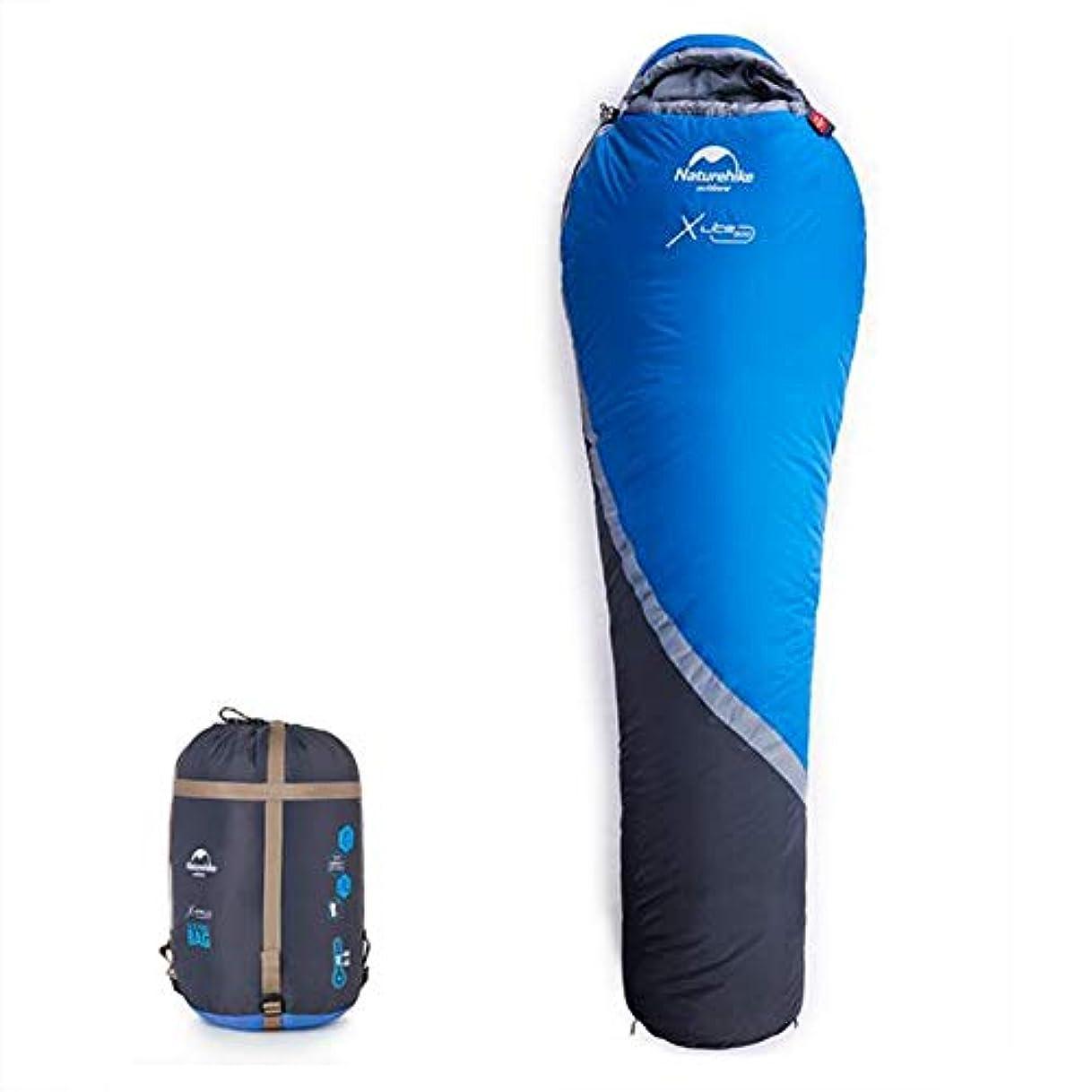 ごみ許可するペパーミントLGFV-旅行キャンプハイキング屋内および屋外活動のための暖かい軽量封筒寝袋