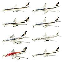 世界のエアライン シンガポール航空 全8種フルコンプ *シークレットは含みません エフトイズコンフェクト 1/500