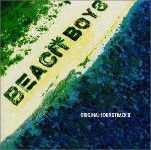ビーチボーイズ・オリジナル・サウンドトラックII