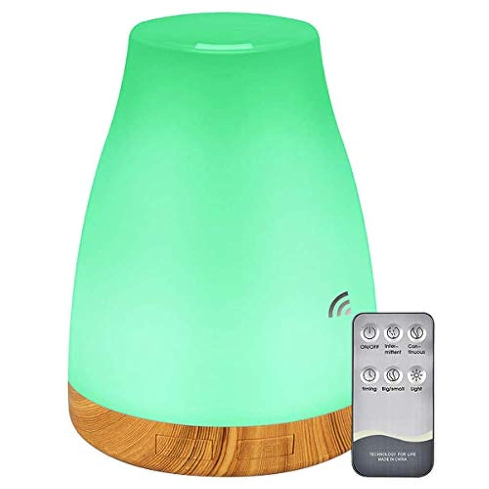 ジュニア覚醒予算Healifty 300ミリリットルエッセンシャルオイルディフューザーリモートコントロール木製穀物ledボトル形状アロマディフューザー加湿器用ヨガルーム寝室オフィス