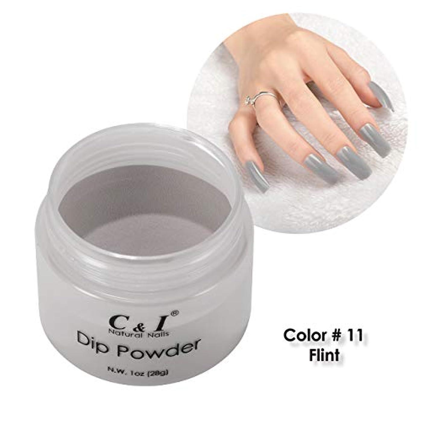 オピエートピニオン地平線C&I Dip Powder ネイルディップパウダー、ネイルカラーパウダー、カラーNo.11