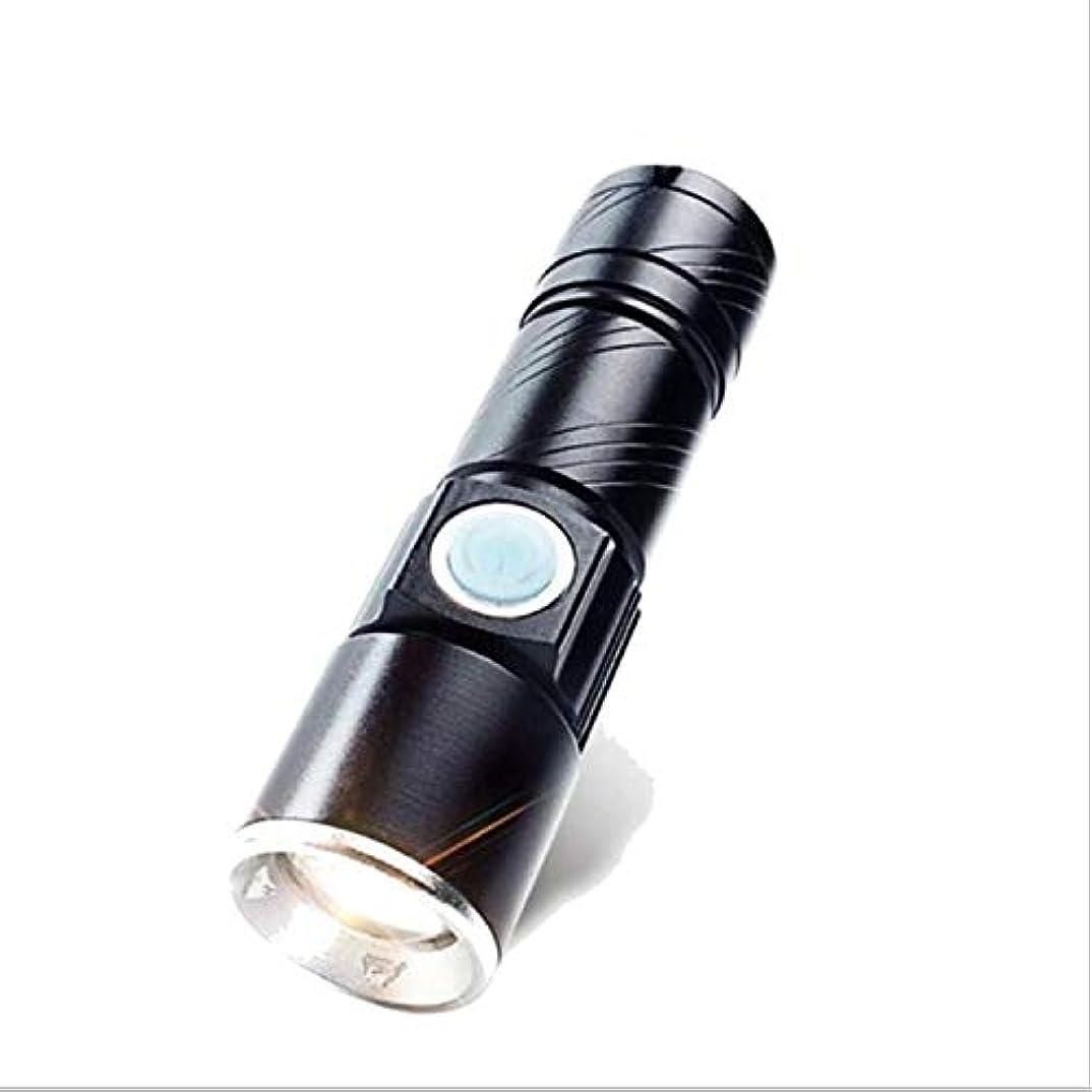 偏心コンプライアンス聖なる自転車、屋外用USB充電式懐中電灯Q5 T6 3モードズーム可能な16340ランタン