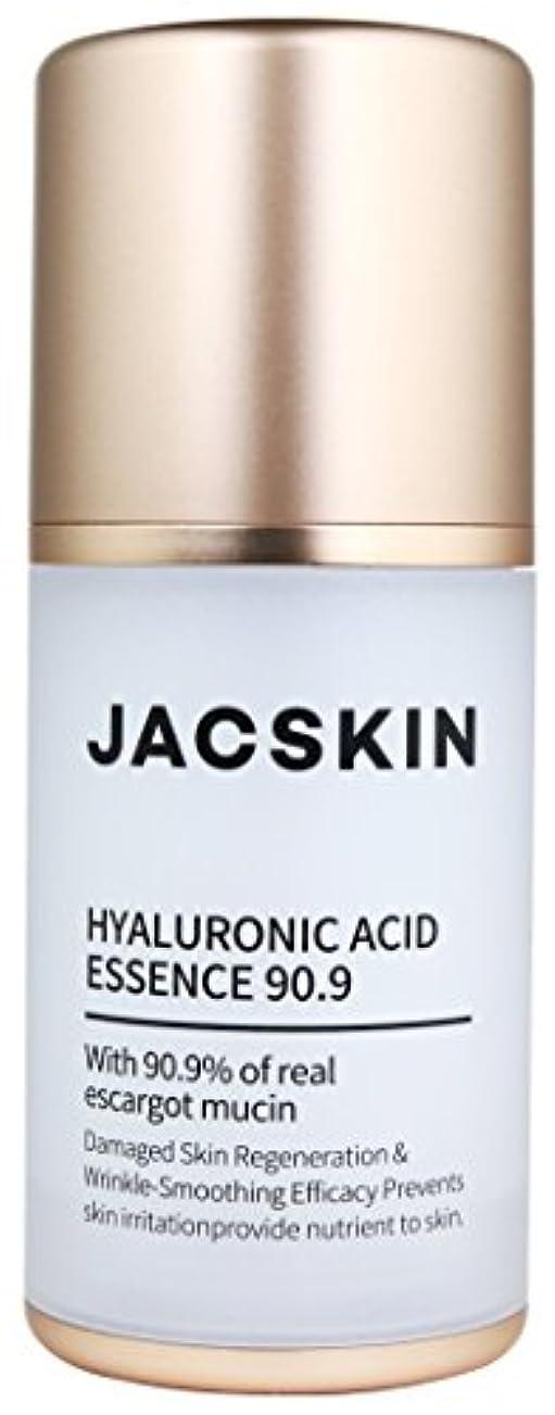 【正規販売代理店】JACSKIN(ジャックスキン) ヒアルロン酸エッセンス90.9%
