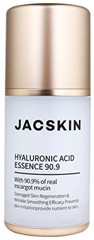 プロテスタントまさにオーバーヘッド【正規販売代理店】JACSKIN(ジャックスキン) ヒアルロン酸エッセンス90.9%