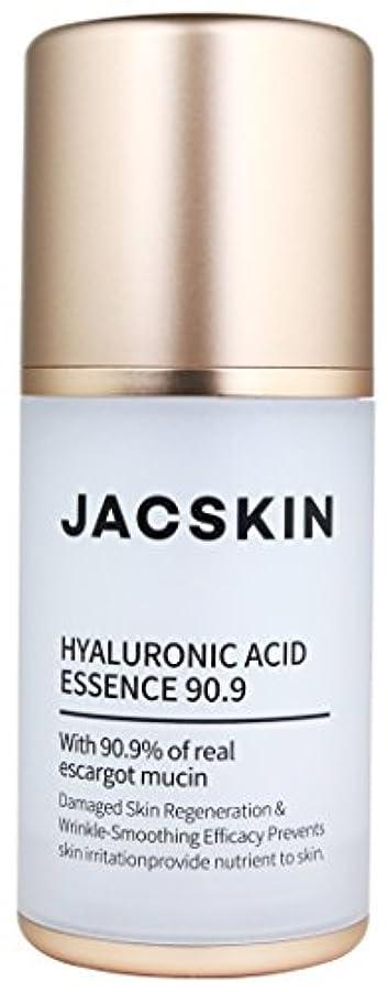 胸それら練習した【正規販売代理店】JACSKIN(ジャックスキン) ヒアルロン酸エッセンス90.9%
