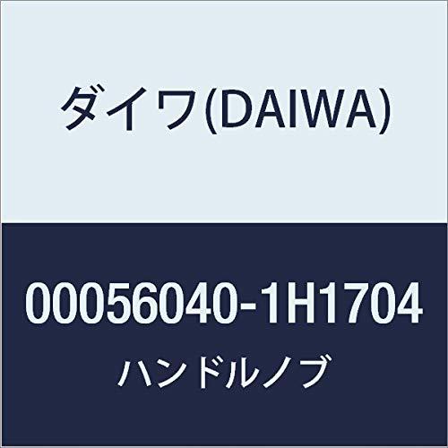 ダイワ(DAIWA) 純正パーツ 18 カルディア LT2500 ハンドルノブ 部品番号 202 部品コード 1H1704 000560401H1704