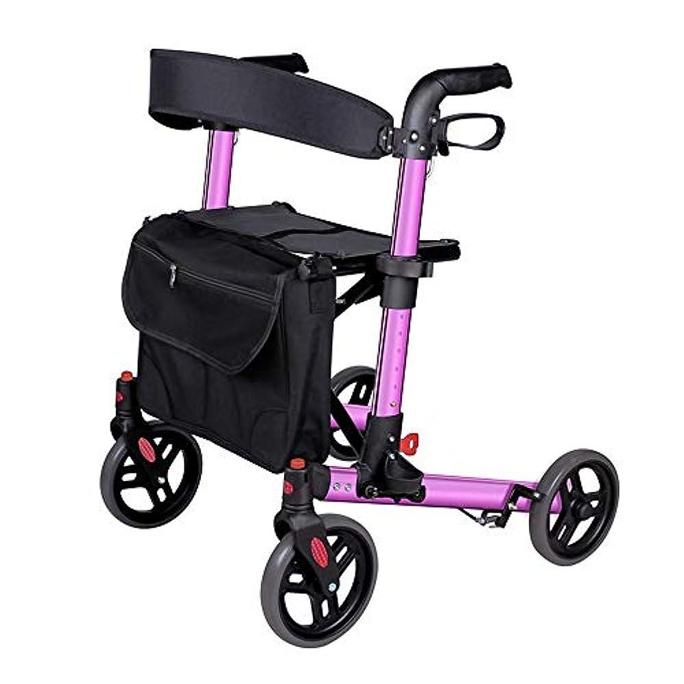 老人のショッピングカートのプッシュは、歩行歩行器に座ることができます