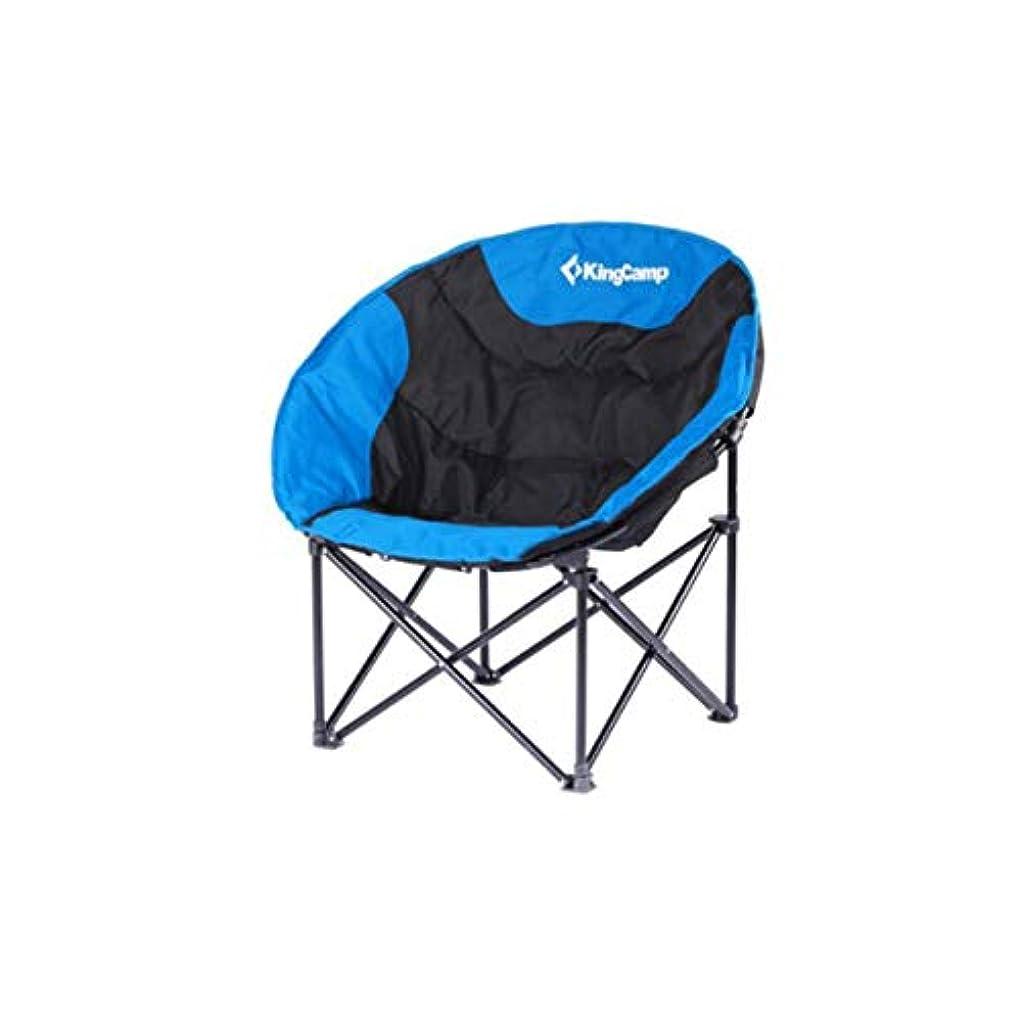 フラスコフルーティーローンSHENGSHIHUIZHONG 屋外の服装、屋外の服装、クレイジーズブレイト、クレイジーズブレイト、フライドポテトストランドコルブ、夢のような椅子 (Color : Blue)