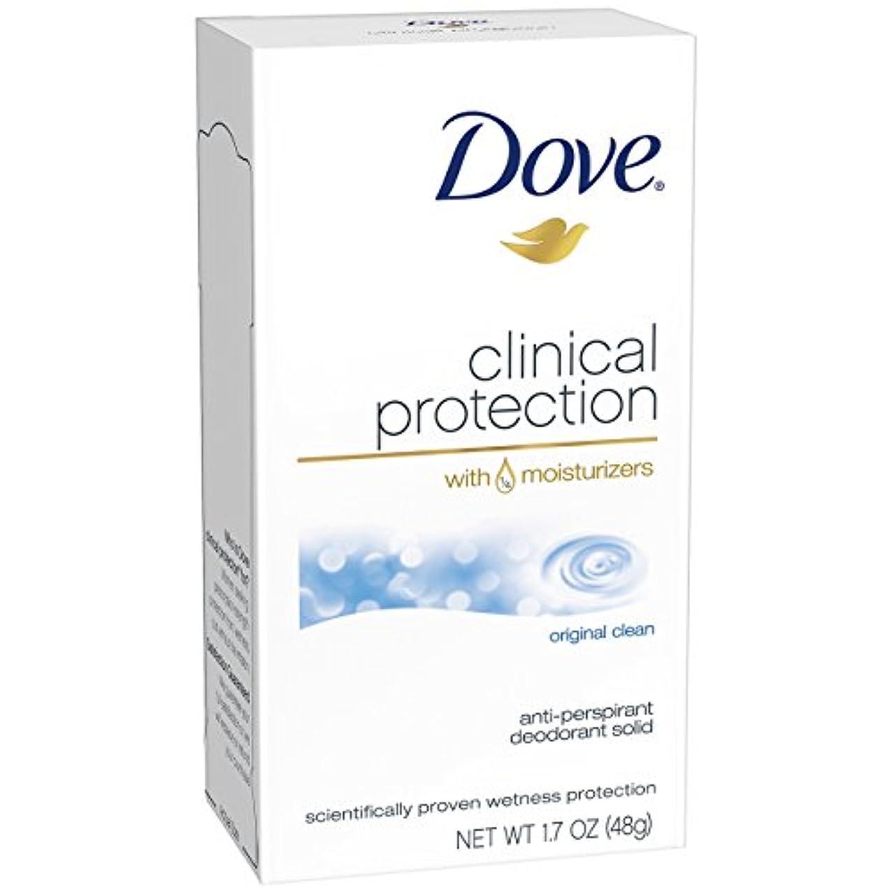ランク類推ラフ睡眠ダヴ クリ二カルプロテクション オリジナルクリーン デオドラント固形48g Dove Clinical Protection Antiperspirant Deodorant, Original Clean[並行輸入品]
