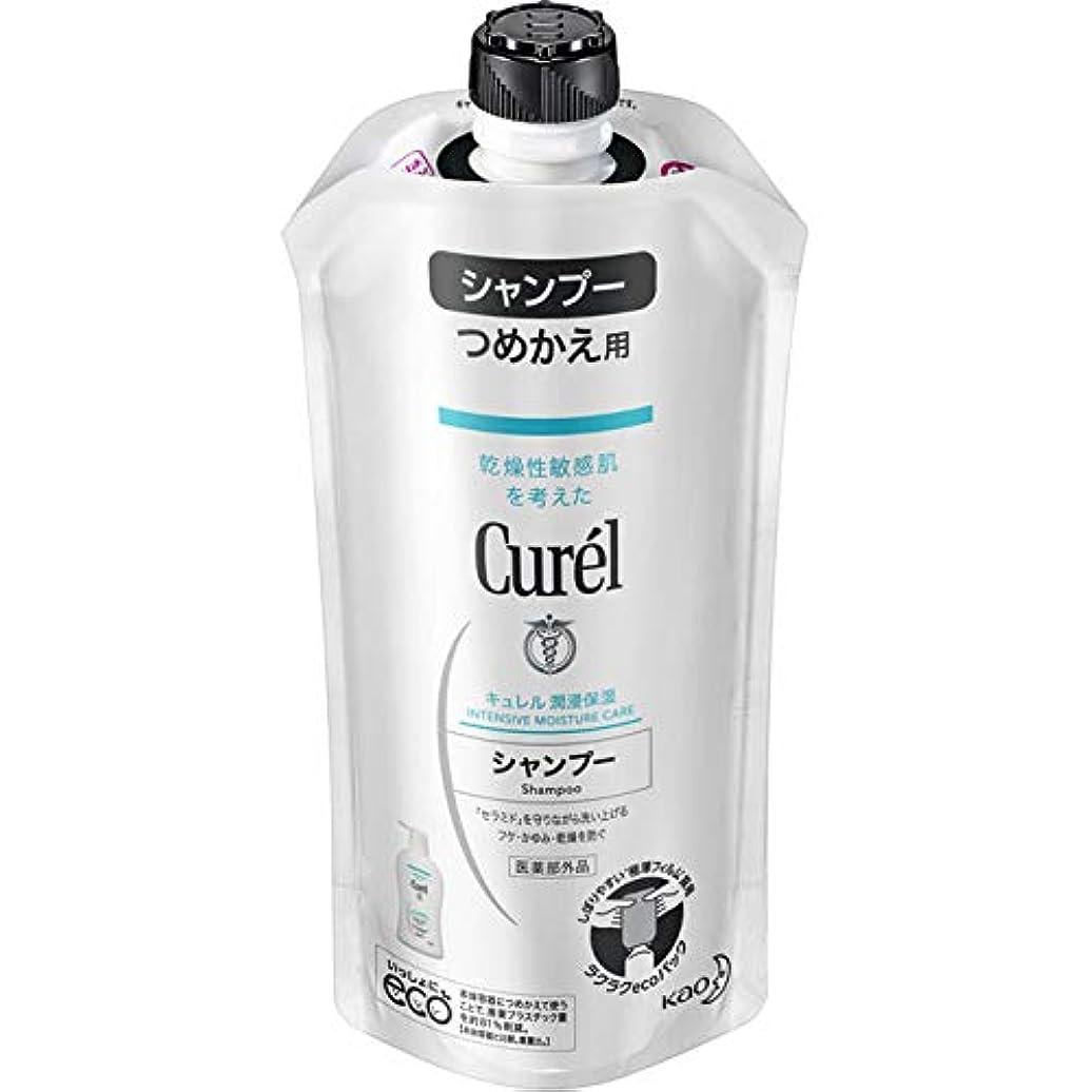 ソロやろう可動式キュレル シャンプー つめかえ用 340ml (赤ちゃんにも使えます) 弱酸性 ? 無香料 ? 無着色