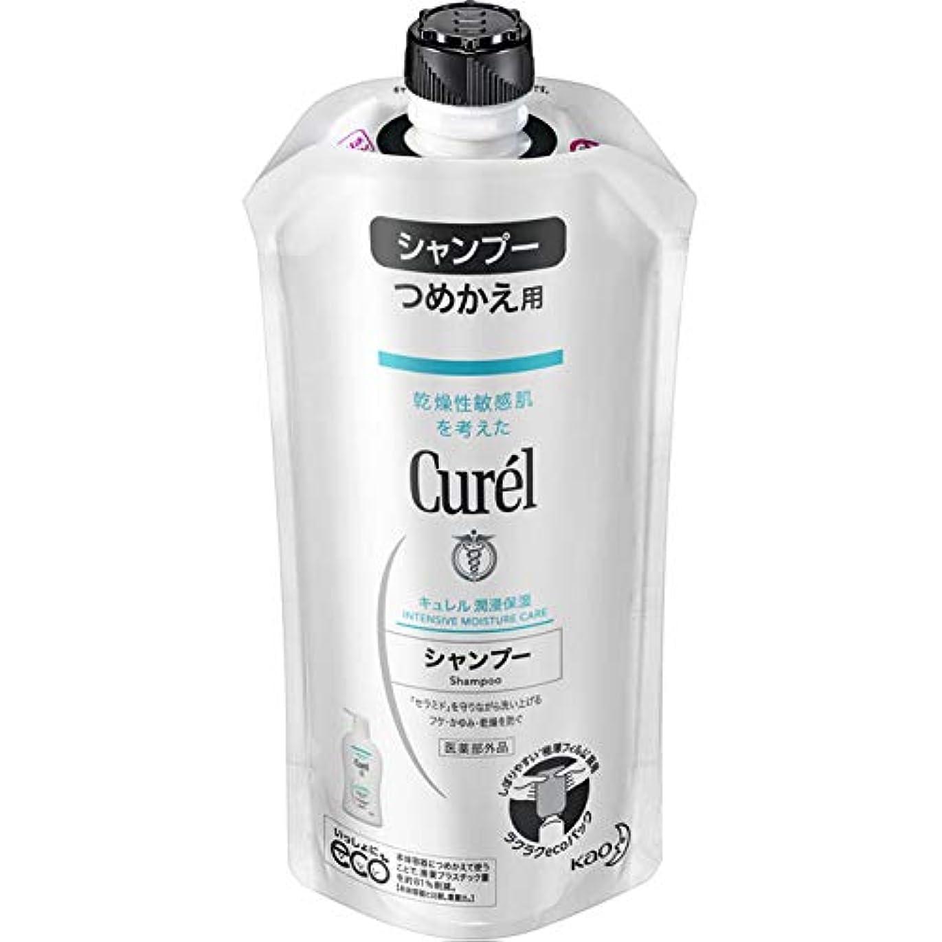 キュレル シャンプー つめかえ用 340ml (赤ちゃんにも使えます) 弱酸性 ? 無香料 ? 無着色