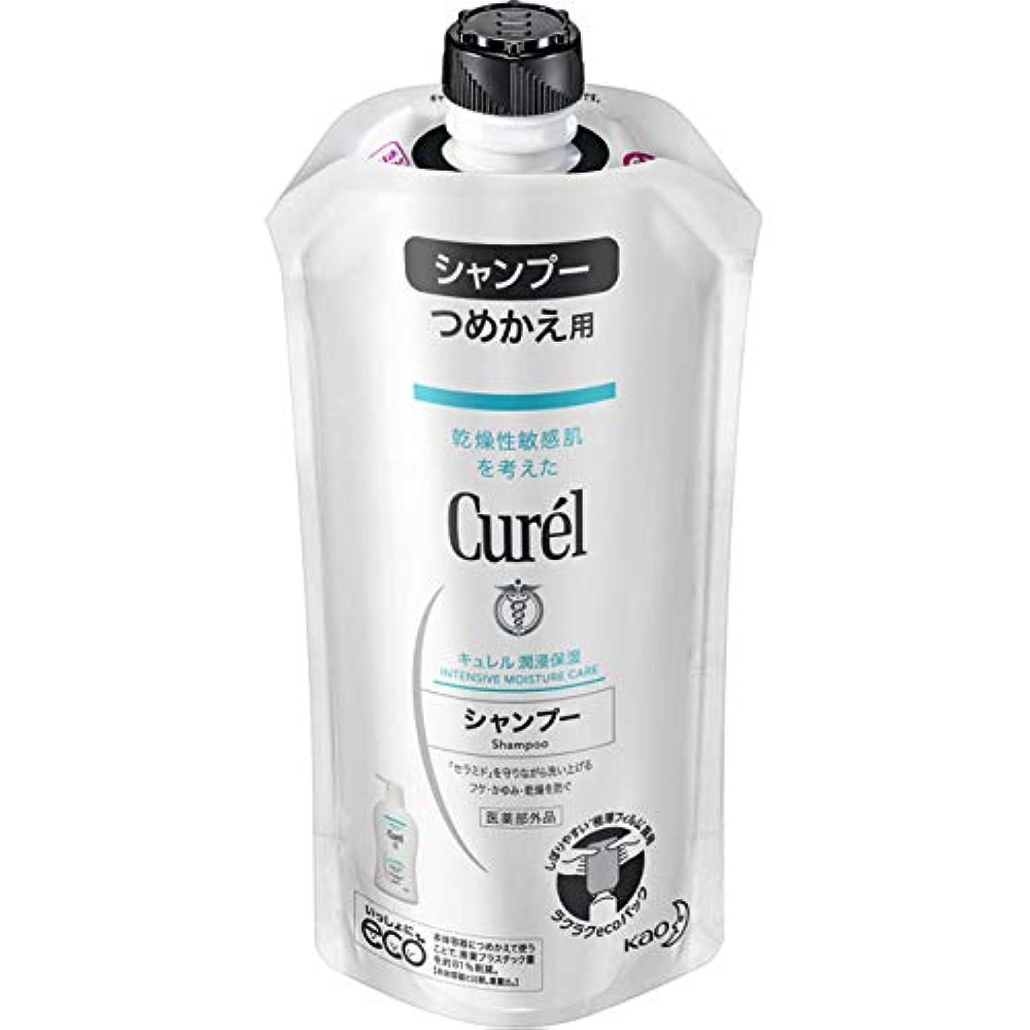 別々にレディデクリメントキュレル シャンプー つめかえ用 340ml (赤ちゃんにも使えます) 弱酸性 ? 無香料 ? 無着色