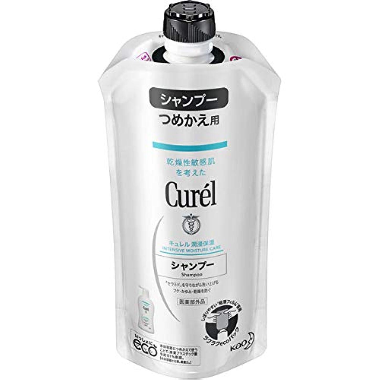 今在庫囲いキュレル シャンプー つめかえ用 340ml (赤ちゃんにも使えます) 弱酸性 ? 無香料 ? 無着色