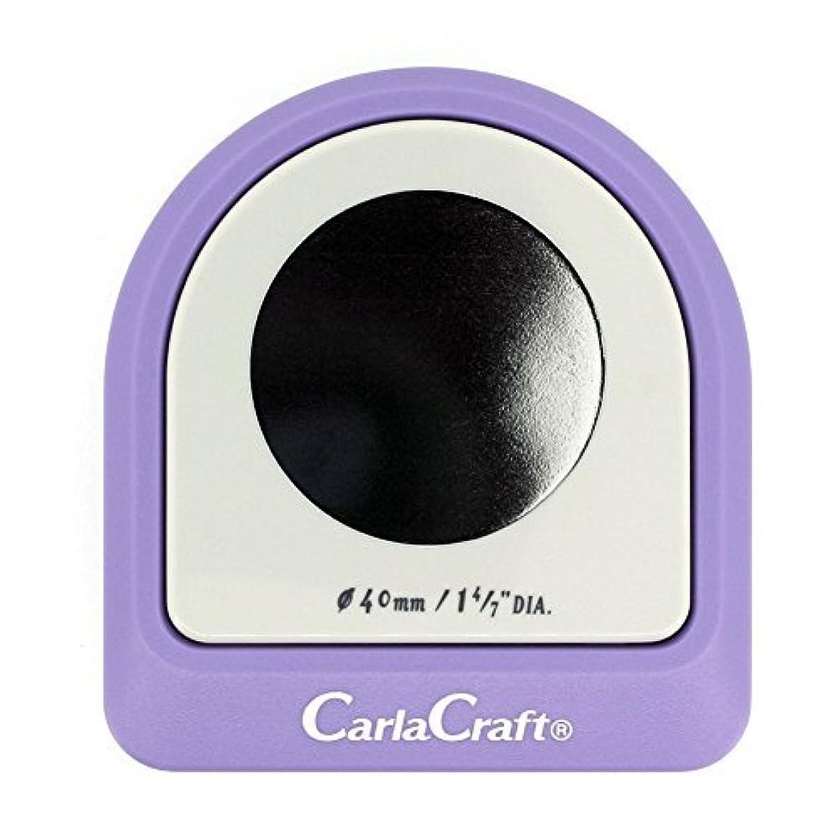 一次集計母音カール事務器 メガジャンボクラフトパンチ CN45004 00063867 【まとめ買い3個セット】