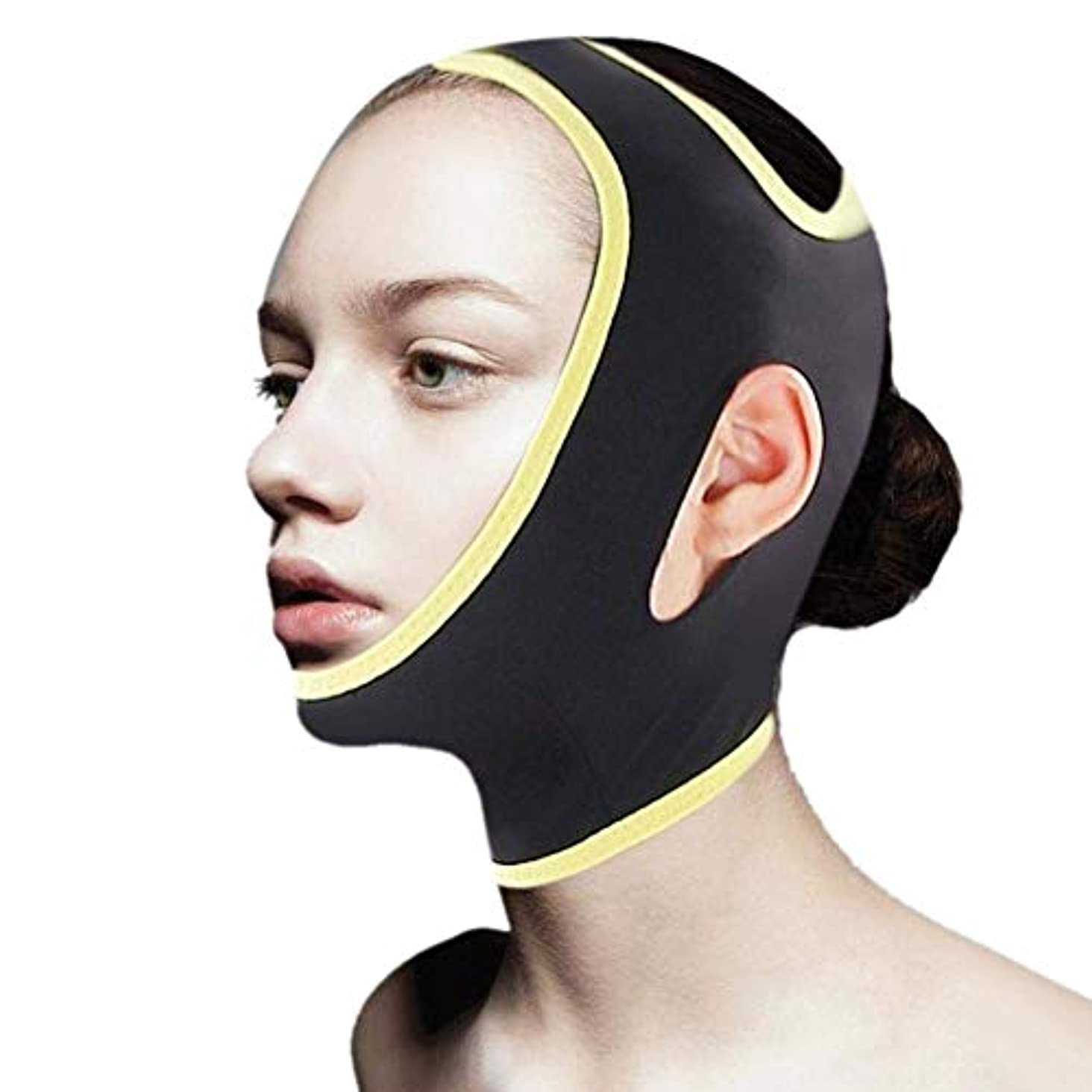 チャンバーくるくるケントHEMFV 顔のスリミングストラップ - 二重あごケア減量Vフェイスアンチリンクル包帯補正ベルト - チンはフェイシャルマスクを持ち上げ (Size : M)