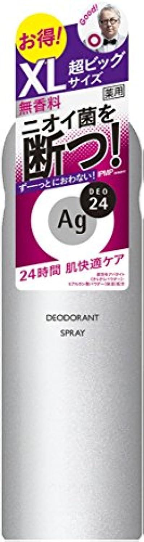 ヒント労苦砂エージーデオ24 パウダースプレー 無香料 240g (医薬部外品)