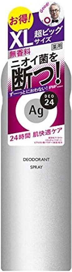 心のこもったインタフェース勧告エージーデオ24 パウダースプレー 無香料 240g (医薬部外品)