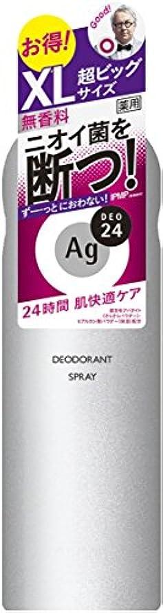 エージーデオ24 パウダースプレー 無香料 240g (医薬部外品)