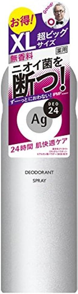 放出別れるバーエージーデオ24 パウダースプレー 無香料 240g (医薬部外品)