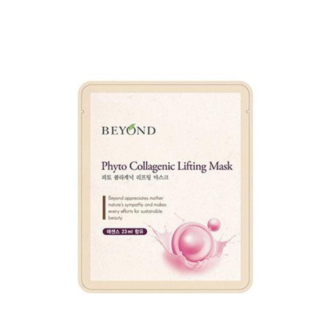 ハードウェア教育バラバラにするBeyond mask sheet 5ea (Phyto Collagenic Lifting Mask)