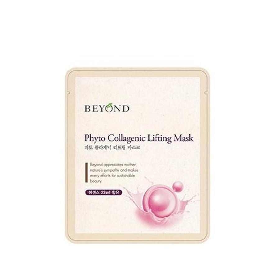 障害肺炎終了するBeyond mask sheet 5ea (Phyto Collagenic Lifting Mask)
