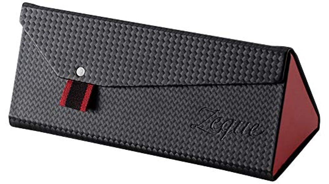 想起大事にするくつろぐZeque(ゼクー) サングラスケース 折り畳み式 AS-034 ブラック&レッド