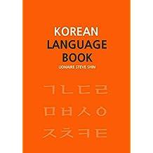 Korean Language Book: Learning Practical Korean Grammar in 14 Chapters